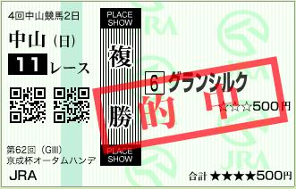 f:id:yukki1127:20170910170705p:plain