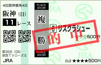 f:id:yukki1127:20170917162554p:plain