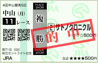f:id:yukki1127:20170918165245p:plain