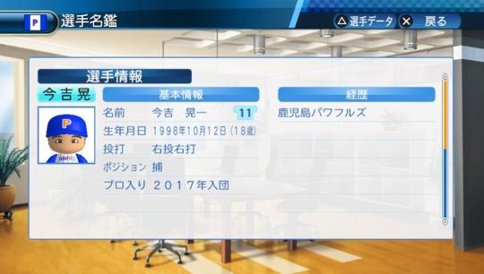 f:id:yukki1127:20171104083228j:plain