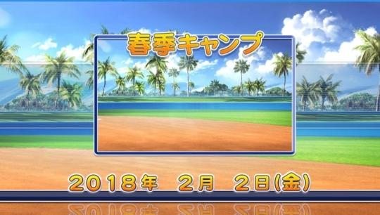 f:id:yukki1127:20171106143043j:plain