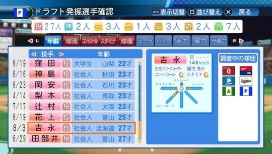 f:id:yukki1127:20171108112559j:plain