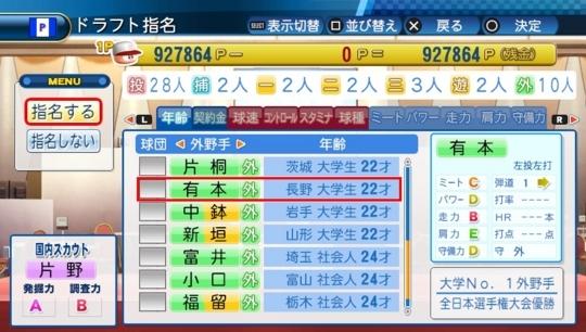 f:id:yukki1127:20171114103822j:plain