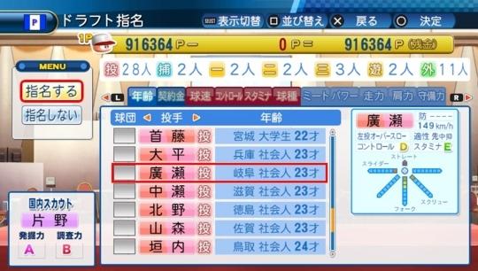f:id:yukki1127:20171114104135j:plain