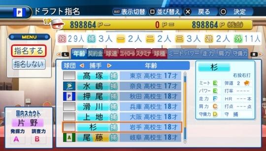 f:id:yukki1127:20171114104417j:plain