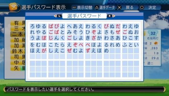 f:id:yukki1127:20171116123048j:plain