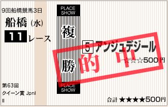 f:id:yukki1127:20171206205106p:plain
