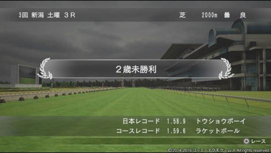 f:id:yukki1127:20171218082932j:plain