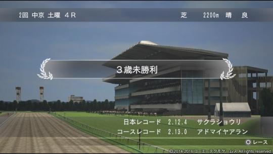 f:id:yukki1127:20171218090408j:plain