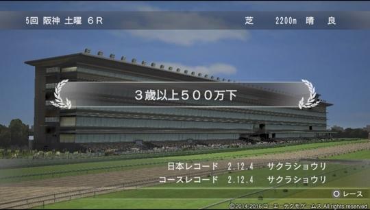 f:id:yukki1127:20171221113714j:plain