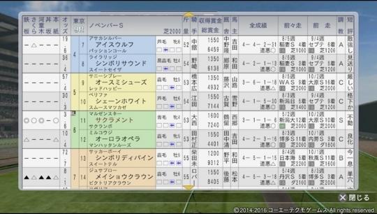 f:id:yukki1127:20180120074321j:plain
