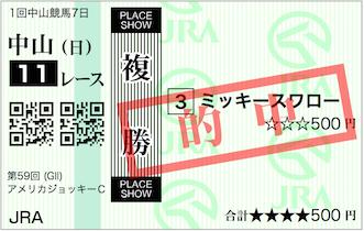 f:id:yukki1127:20180121172125p:plain