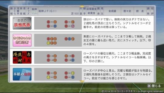 f:id:yukki1127:20180129070855j:plain