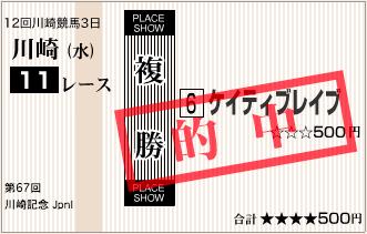 f:id:yukki1127:20180131171142p:plain