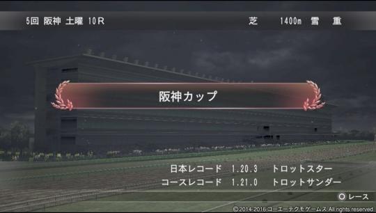 f:id:yukki1127:20180202072534j:plain