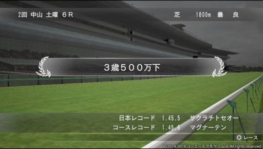 f:id:yukki1127:20180202075910j:plain