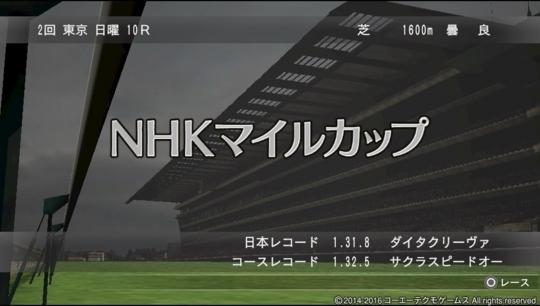 f:id:yukki1127:20180203085922j:plain
