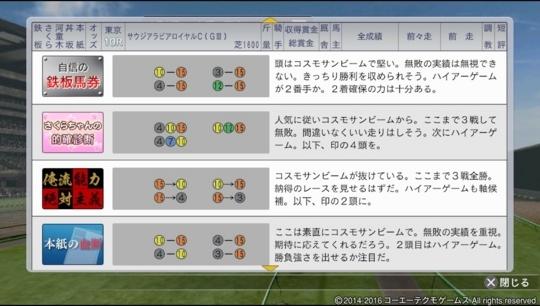 f:id:yukki1127:20180208080724j:plain