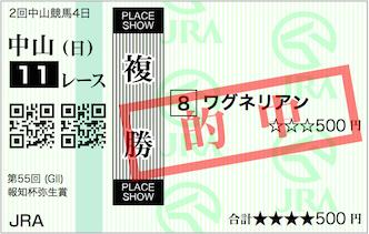 f:id:yukki1127:20180304165421p:plain