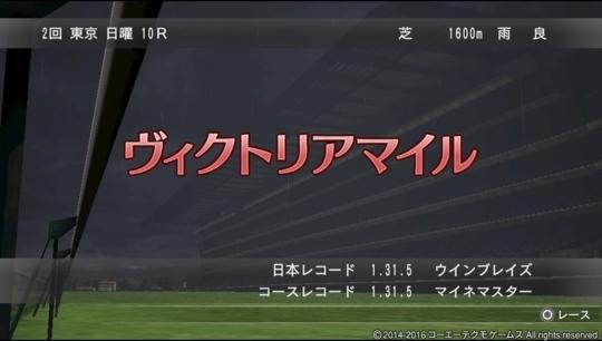 f:id:yukki1127:20180308082804j:plain