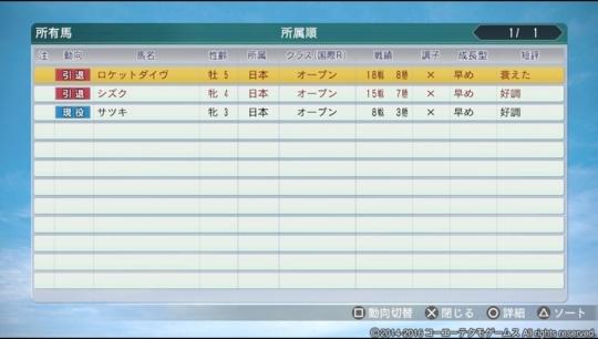 f:id:yukki1127:20180310091417j:plain