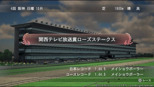 f:id:yukki1127:20180331075718j:plain