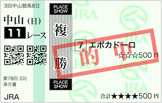 f:id:yukki1127:20180415174553p:plain