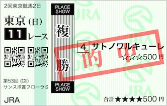 f:id:yukki1127:20180422170551p:plain