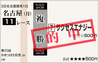 f:id:yukki1127:20180430171044p:plain