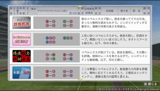 f:id:yukki1127:20180507081021j:plain