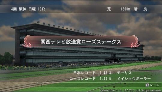 f:id:yukki1127:20180521090214j:plain