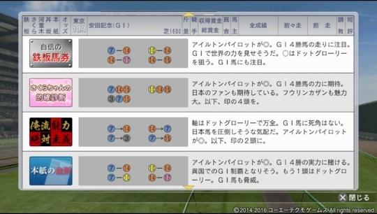f:id:yukki1127:20180524205311j:plain