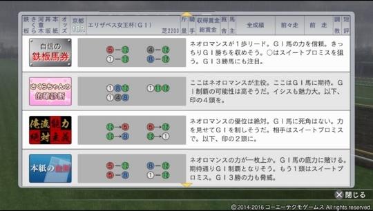 f:id:yukki1127:20180526143214j:plain