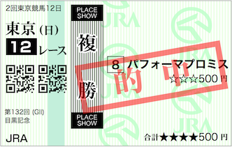 f:id:yukki1127:20180527180659p:plain