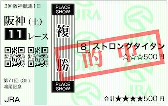 f:id:yukki1127:20180602162127p:plain