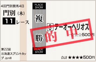 f:id:yukki1127:20180607204740p:plain