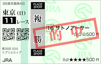 f:id:yukki1127:20180610171006p:plain