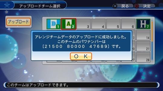 f:id:yukki1127:20190126114822j:plain