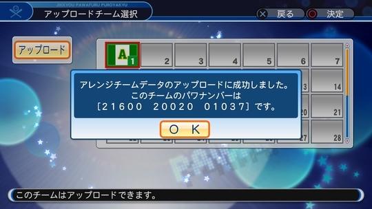 f:id:yukki1127:20190427192511j:plain