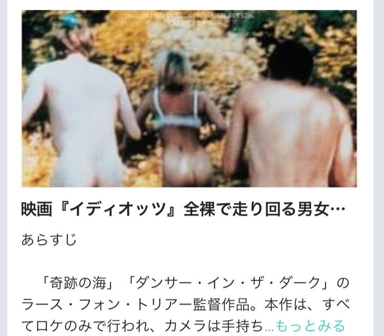 f:id:yukki_tkmr:20190529201033j:plain