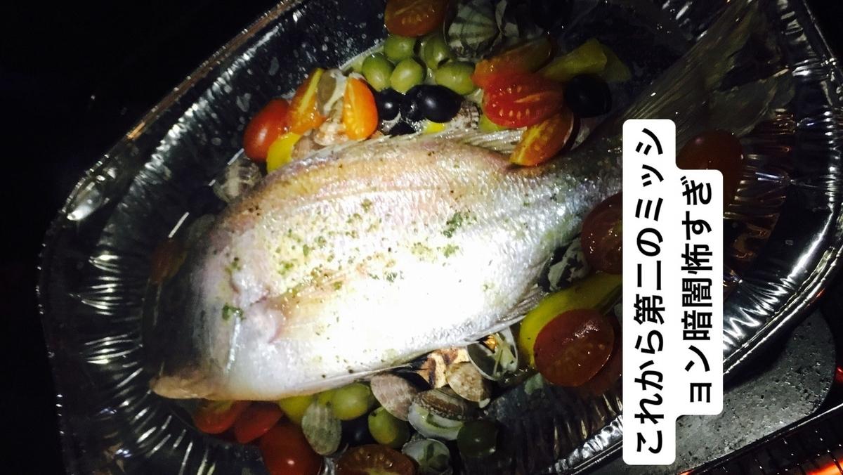 f:id:yukki_tkmr:20190612153241j:plain