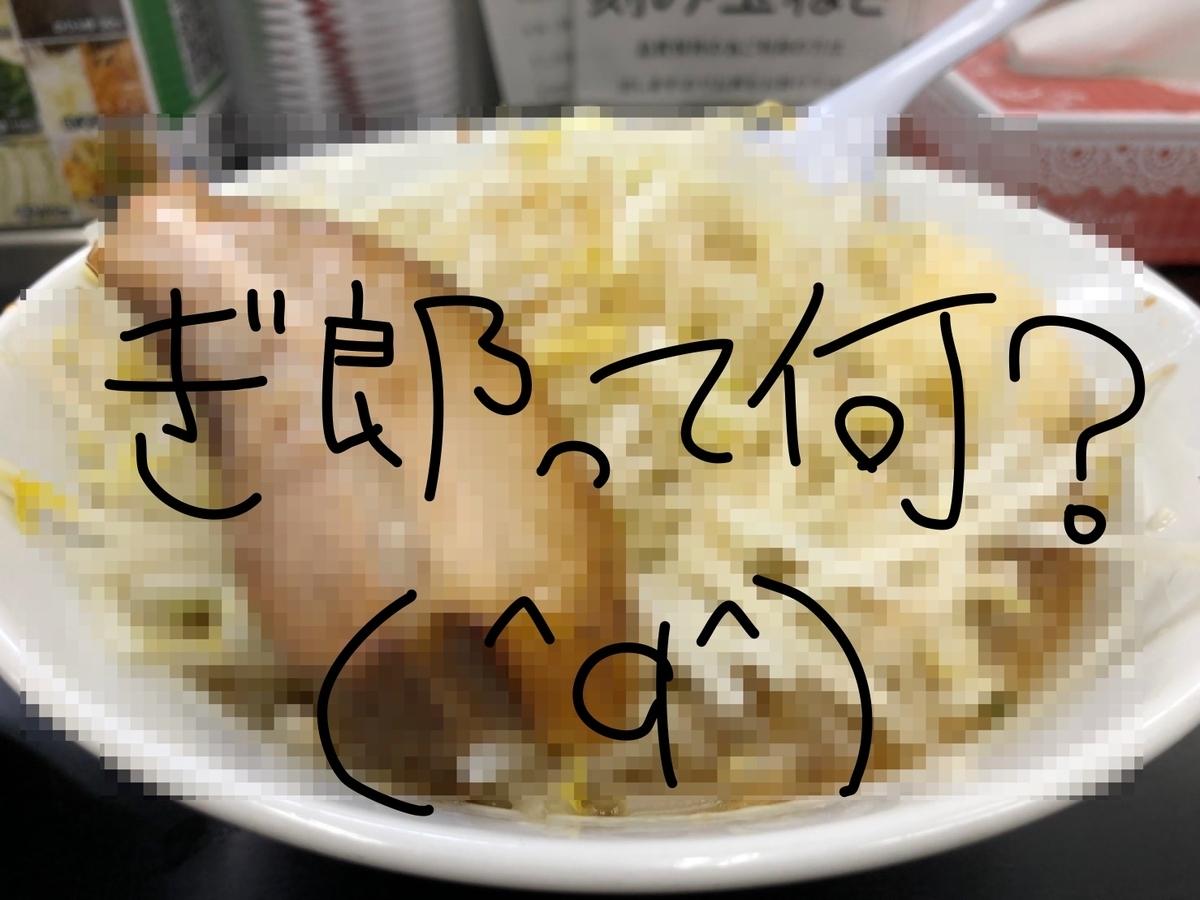 f:id:yukki_tkmr:20190621002230j:plain