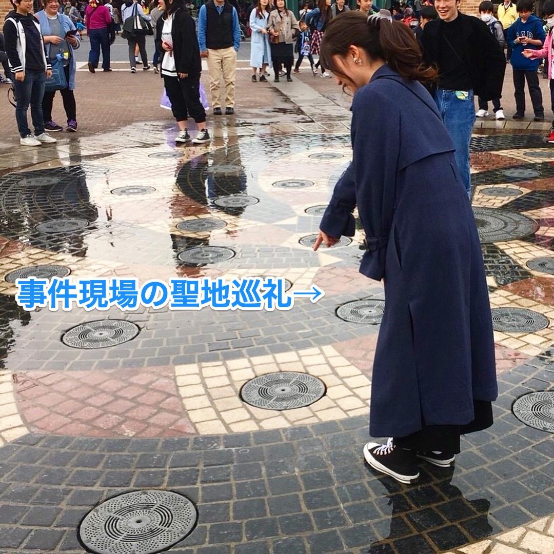 f:id:yukki_tkmr:20190702150526j:plain