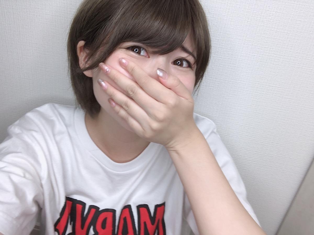 f:id:yukki_tkmr:20190705110026j:plain