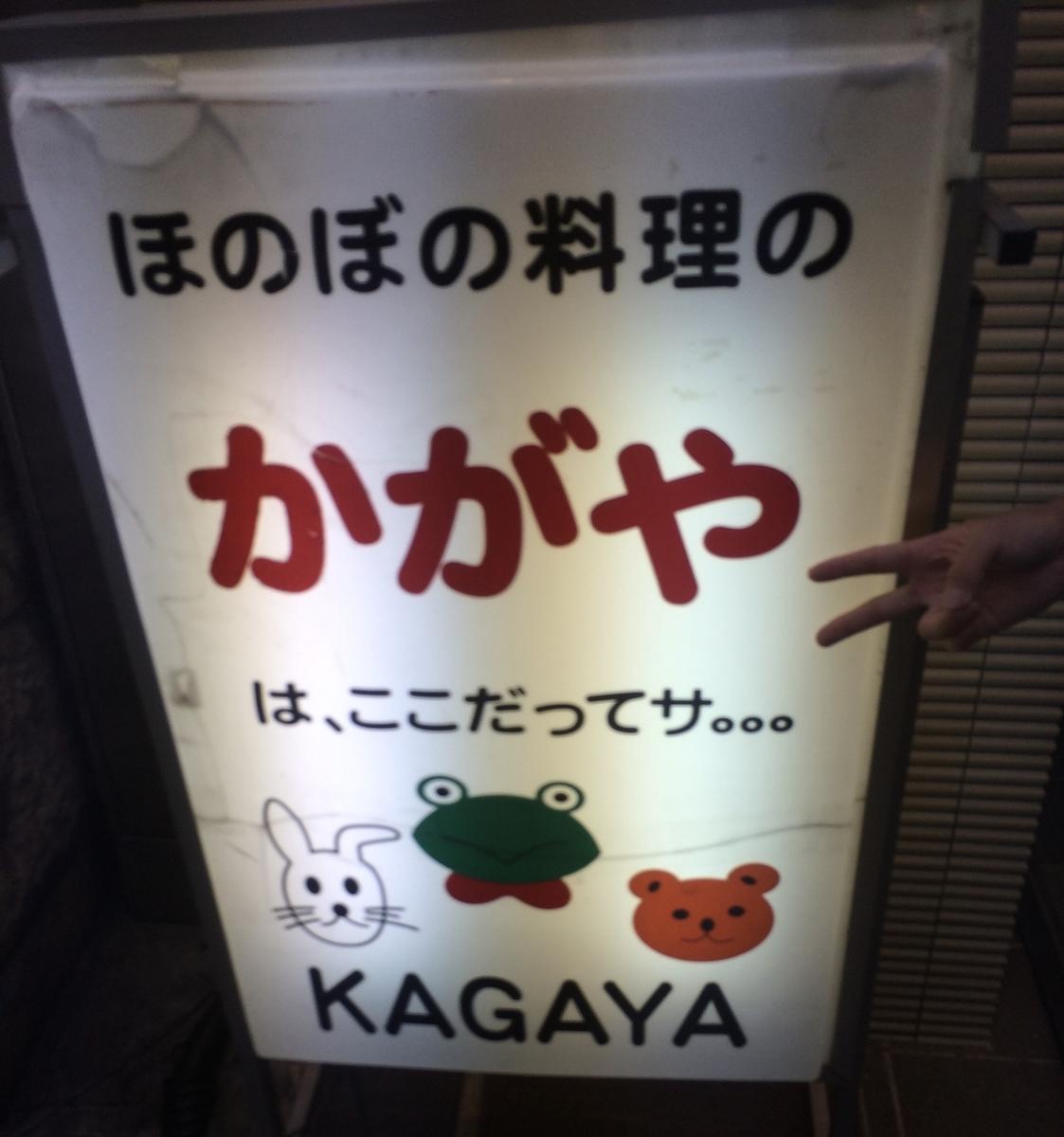 f:id:yukki_tkmr:20190708114725j:plain