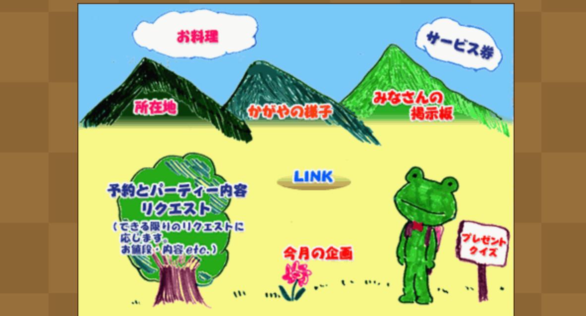 f:id:yukki_tkmr:20190708115224p:plain
