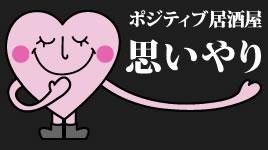 f:id:yukki_tkmr:20190721202213j:plain