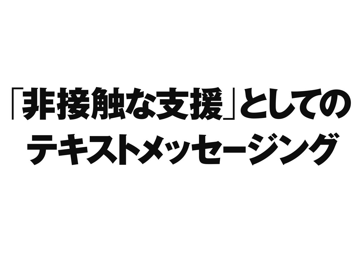 f:id:yukkiestar:20200826101518j:plain
