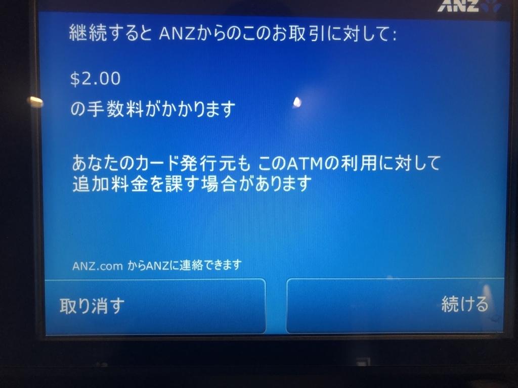 f:id:yukkimouse:20181027115643j:plain