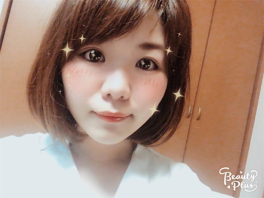f:id:yukko0724:20170314153810j:image